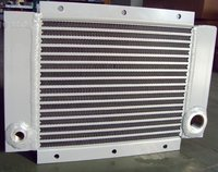 Radiator For Air Compressor