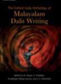 The Oxford India Anthology Of Malayalam Dalit Writing ( English )