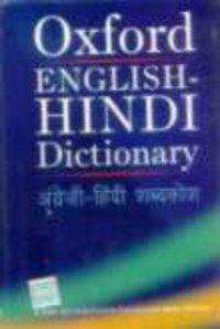 Oxford English Hindi Dictionary (Sabdkosh) ( English )