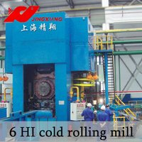 Hi Reversible Cold Rolling Mill