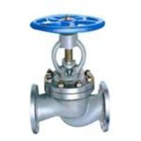 Flanged Stop Valves