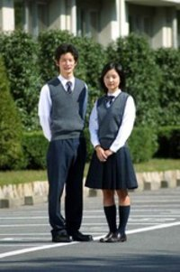 School Students Uniform