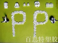 Pp Engineering Plastics
