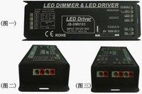 1-10V Dimmer Driver (JB-DM9103)