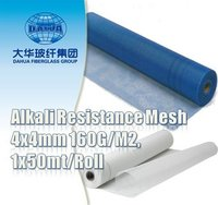 Fiberglass Mesh With 160g/M2, 4*4mm