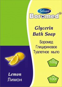 Lemon Glycerin Bath Soap