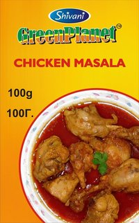 Greenplanet Chicken Masala(100g)