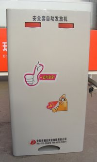 Two Columns Condom Vending Machine