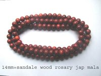 Wooden Chanting Beads