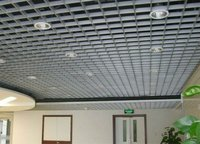Linear Cell Ceiling