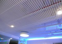 Cafeteria Open Cell Ceiling System