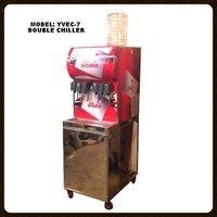 Cold Drink Vending Machine (MFC 7)