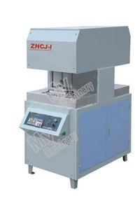 Paper Box (Dish) Forming Machine (ZHCJ-II)