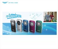 Iphone Shape Mini Rechargeable Fan