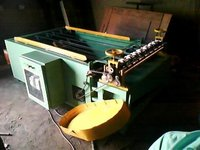 Battery Separator Cutting Machine
