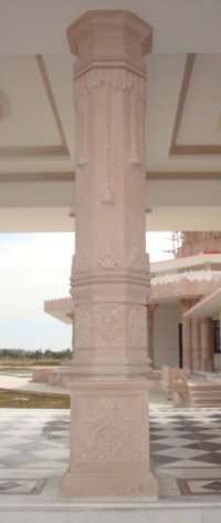Stone Carved Pillar