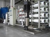 Filtration System