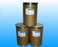 Ciprofloxacin Hydrochloride (CAS No.:86393-32-0)