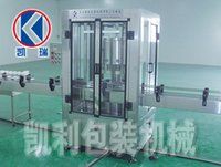 High Precision Quantitative Liquid Filling Machine Gcp-12a