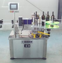 ZTB-1 Type Stickers Round Bottles Of Double-Sided Labeling Machines