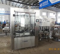 Zfg- 8 Sealing Machine