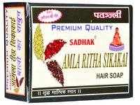 Natural Amla Soap