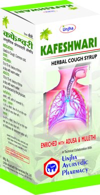 Kafeshwari (Herbalcough Syrup)