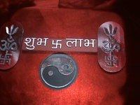 Shubh Labh Logo