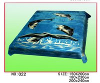 Fish Printed Blanket