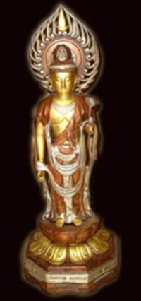 Buddha Chinese Standing Statue (Lotus Base)