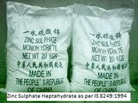 Isi Certification For Zinc Sulphate