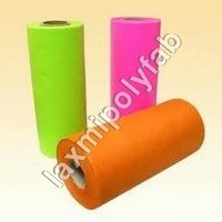 Spunbond Nonwoven