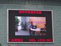 Outdoor Full Color P12 Advertising LED Display