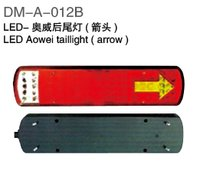 LED Tail Lamp With Arrow for Aowei