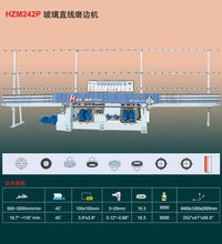 HZM242P Glass Straight-Line Edging Machine