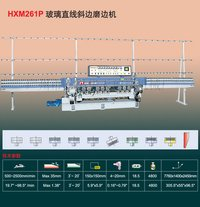 HXM261P Glass Straight-Line Beveling Machine