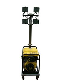 Portable Diesel Generator Light Tower PHT-540-G1