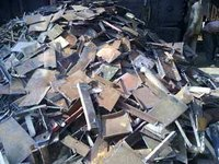Ferrous Melting Scrap