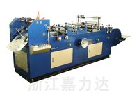 Two-Double Sides Glasses Bag Making Machine (ZF90M)