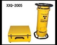 Portable X-Ray Machine (XXQ2005)