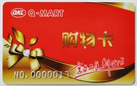 Golden Shopping Card