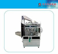 Automatic Hot-stamping Machine (SF-AHR80B)