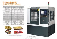 CNC Copper And Aluminum Mold Manufacturing Machine LX-C01