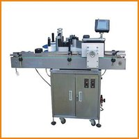 Automatic Round Bottle Labelling Machine (DR07200MT)