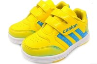 Children Shoes 2039