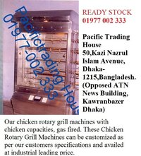 Chicken Rotary Grill Machine