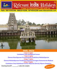 Tamilnadu Tour Package