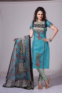 Ladies Party Wear Salwar Suit