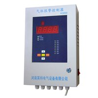 KQ500 Intelligent Gas Alarm Controller