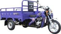 Cargo Motor Tricycle (Aochi)